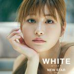 "『WHITE graph 006』""めるる""こと生見愛瑠が26ページの撮り下ろしで登場"