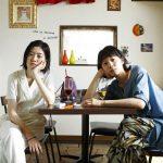箱田優子監督「正直不思議な感覚」―『ブルーアワーにぶっ飛ばす』第43回香港国際映画祭出品決定