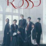 6人の珠玉のパフォーマンスで贈るエンターテインメント・ショー!―Color of Theater『ROSSO』6月に上演決定