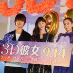 佐野勇斗、西野カナの歌に抑えきれず「カナやん最高!」―『3D彼女 リアルガール』イベントで西野カナが主題歌生披露