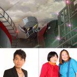 ゲスト声優に宮迫博之とおかずクラブが参加決定―『劇場版 マジンガーZ / INFINITY』最新予告編解禁
