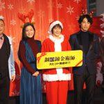 メンバー全員で4DXで鑑賞した山田涼介、観終わった後は「みんなが普段使わない敬語を使った」―『鋼の錬金術師』クリスマスイベントに山田涼介ら豪華キャスト登壇