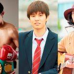 注目の若手俳優3人が新たに発表!―三浦春馬主演『アイネクライネナハトムジーク』〈新キャスト〉発表