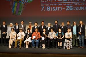 『SKIPシティ国際Dシネマ映画祭2015』クロージングセレモニー