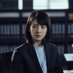 世界へ羽ばたく演技派女優・桜庭ななみが演じる新人刑事の姿に注目―『マンハント』新場面写真解禁