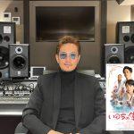 EXILE ATSUSHIが歌う「Amazing Grace」が『いのちの停車場』オフィシャルイメージソングに決定