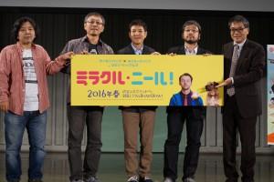 《第8回したまちコメディ映画祭in台東》『ミラクル・ニール!』舞台挨拶