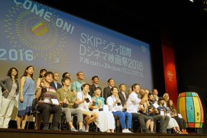 【SKIPシティ国際Dシネマ映画祭2016】クロージング・セレモニー (7)