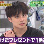 『GENERATIONS高校TV』1番優しいメンバーを決める「優しい委員長選抜総選挙」完結編