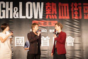 『HiGH&LOW THE RED RAIN』インターナショナルプレミア (3)