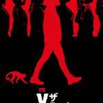 なぜ彼は地球最後の男になってしまったのか…Disney+『Y:ザ・ラストマン』日本最速独占配信決定