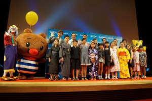 『キネコ国際映画祭2015』