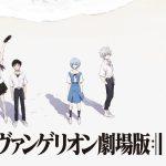 『シン・エヴァンゲリオン劇場版』がAmazon Prime Videoの日本国内における初日視聴者数歴代1位を記録