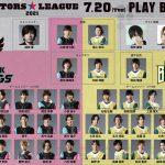 「心の中で一緒に歌っていただけると嬉しい」―『ACTORS☆LEAGUE 2021』城田優がオープニング演出&テーマソング制作決定