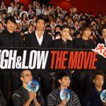"""注目してほしい点は""""壁ドン""""!?―「HiGH&LOW THE MOVIE」大ヒット御礼舞台挨拶にキャスト登壇!"""
