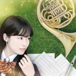 映画『ハルチカ』と新宿西口ハルク地下「ハル★チカ」がタイアップキャンペーン実施!