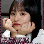 スマホアプリ『乃木恋』オリジナルドラマ『脳内エンジェルズ』第1話無料公開!遠藤さくら&山下美月のキャラクターバナーも到着