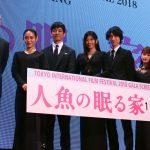 篠原涼子、市村正親からの後押しに「その一言で心が動いた」―[第31回東京国際映画祭]『人魚の眠る家』レッドカーペットセレモニー
