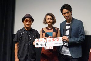 左から、廣木隆一監督、玉城ティナ、鈴木伸之