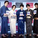 浴衣姿でファンを迎えた5人!吉沢亮「ハンサムは、心です」―『HANDSOME FESTIVAL 2017』DVD発売記念ハイタッチ会開催