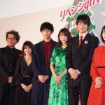 """クリスマスデートを""""お寿司""""と答えた鈴木伸之に桐谷美玲「クリスマスじゃないときに・・・」―『リベンジgirl』完成披露イベントにキャストが勢ぞろい"""