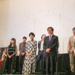 松本穂香、角川春樹監督は「毎日優しく見守ってくださった」―『みをつくし料理帖』完成披露試写会