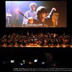 """""""素晴らしい演奏で魔法の要素を音楽に吹き込んでくれた""""―『ハリー・ポッターと秘密の部屋』シネマ・コンサートが開幕!"""