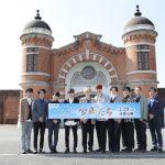 「この地に戻ってくることができて光栄」―『映画 少年たち』ロケ地・旧奈良監獄でのイベントにキャスト・監督登壇