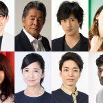 藤ヶ谷太輔「さらにギアを上げて撮影に臨みたいです」―『連続ドラマW ミラー・ツインズ Season2』〈キャスト〉発表