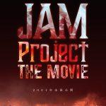 JAM Project初のドキュメンタリー映画が2021年に公開!ビジュアル&スペシャル映像解禁