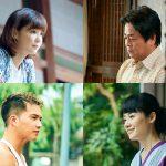 倉科カナ「家族や大切な人をいま一度想うきっかけになれたら嬉しい」―『あいあい傘』キャスト決定
