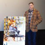 ガス・ヴァン・サント監督、映画化までの約20年を語る―『ドント・ウォーリー』イベントにガス・ヴァン・サント監督登壇