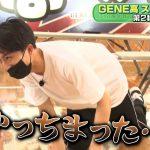 『GENERATIONS高校TV』メンバーの中で運動能力No.1は誰!?