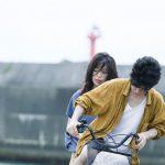 豊原功補、小泉今日子らによる「新世界合同会社」初プロデュース作品―『ソワレ』〈特報映像&ポスター〉解禁