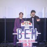 Kis-My-Ft2 宮田俊哉の声優初挑戦に小西克幸「ジャニーズさんは宮田さんを声優界に入れたほうがいい」と大絶賛!―『劇場版BEM ~BECOME HUMAN~』完成披露試写会