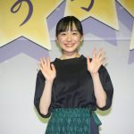 演じた役との共通点について芦田愛菜「私の部分が少なくなって、ちひろの部分が多くなっていく感覚」―『星の子』公開直前イベント