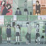 大島智子が映画の世界観を表現!「描いているうちに、それぞれの人物がどんどん愛おしくなっていきました」―『君が世界のはじまり』コンセプトイラスト解禁