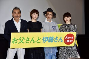 藤竜也、上野樹里、リリー・フランキー、タナダユキ監督