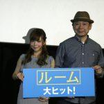 「ルーム」イベントに鈴木おさむ、益若つばさが登壇!親目線での作品を語る