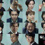若手最注目俳優・宮沢氷魚がミステリアスなカリスマ新人作家役として出演―『騙し絵の牙』〈追加キャスト〉発表