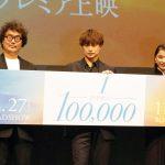 白濱亜嵐「役者としてはもちろんグループとしてもこの映画に携われて本当にうれしい」―[第33回東京国際映画祭]『10万分の1』舞台挨拶