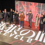 松坂桃李「3年分の溜まっていた想いをぶつけたいと」―『孤狼の血 LEVEL2』完成披露プレミアイベント
