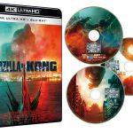 『ゴジラvsコング』4K Ultra HD Blu-ray、Blu-ray&DVD発売決定