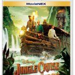 人気アトラクションを実写映画化『ジャングル・クルーズ』MovieNEX発売決定