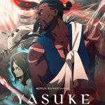 主人公ヤスケをはじめとした個性豊かなキャラクターの姿も明らかに!―『Yasuke -ヤスケ-』〈予告編&キーアート〉解禁