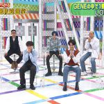 『GENERATIONS高校TV』200回記念で「優しい委員長選抜総選挙」を実施