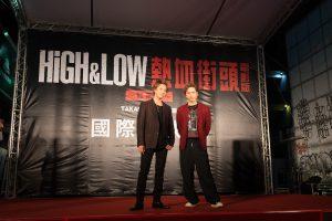 『HiGH&LOW THE RED RAIN』インターナショナルプレミア (5)