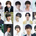 新メンバーが加わり15人でNEWアルバム発売!―チーム・ハンサム!新プロジェクト「2020 OVER THE RAINBOW PROJECT」始動