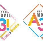 MANKAI STAGE「A3!」シリーズを実写映画化!―『MANKAI MOVIE「A3!」』2作連続公開決定