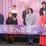 菅田将暉「ほかの映画の現場とは全く違う」俳優としての喜びも―『キネマの神様』完成報告会見